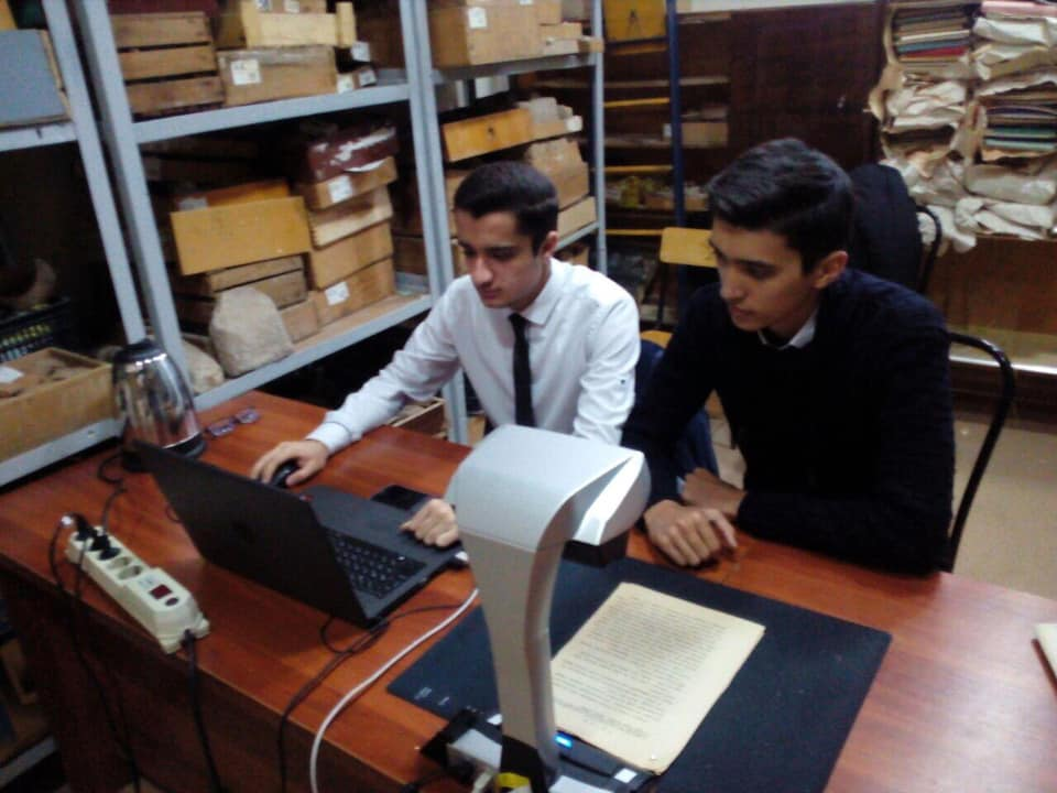 "Information system ""Archives of Central Asia"""