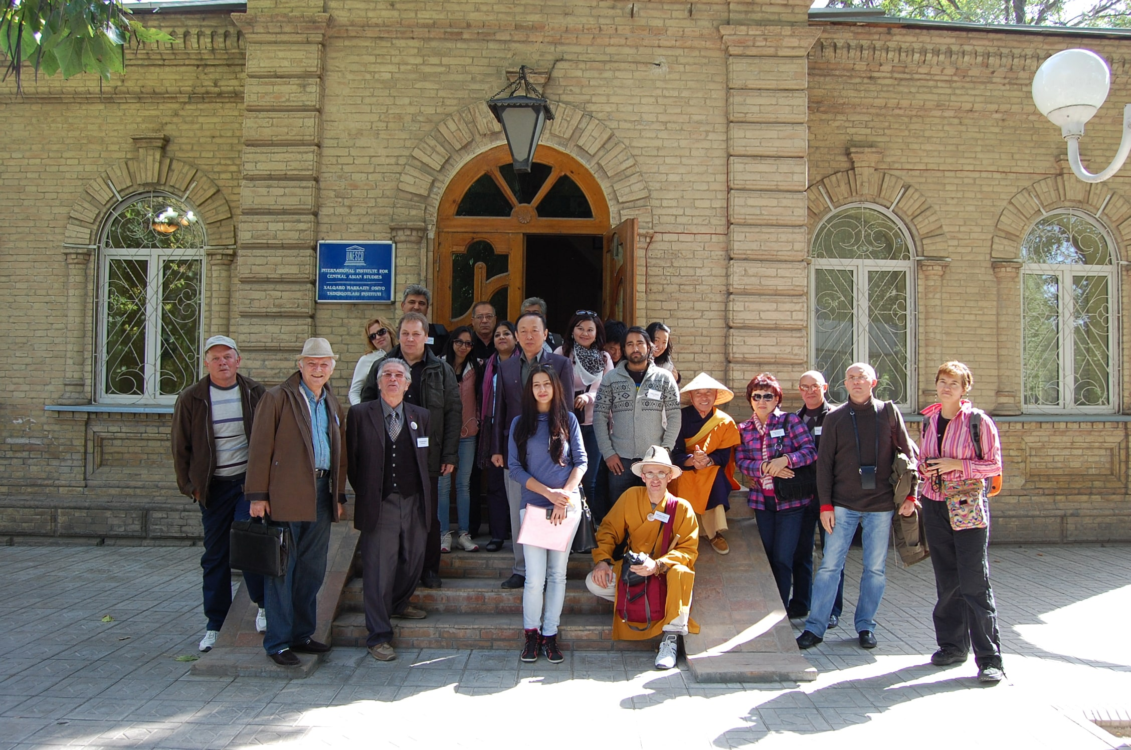 Guests of IICAS. Samarkand, 2014