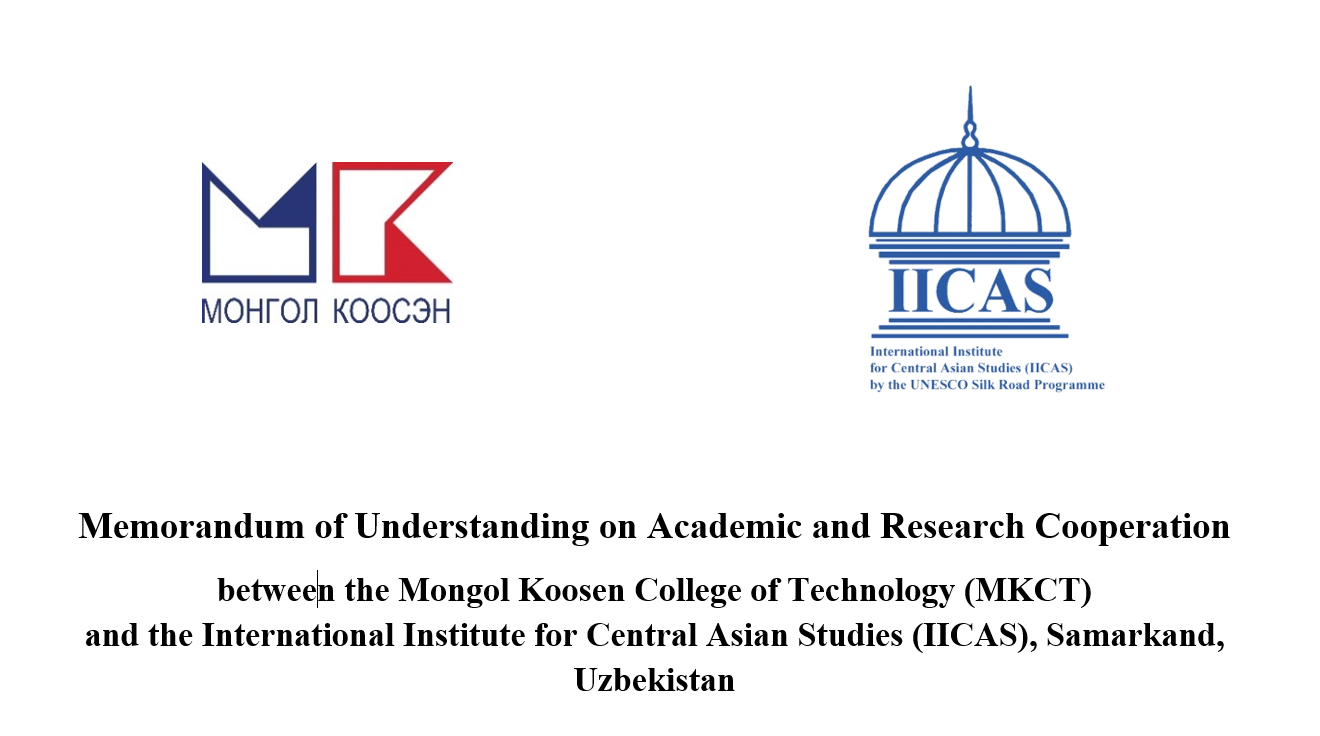 MoU signed with Mongol Koosen College of Technology