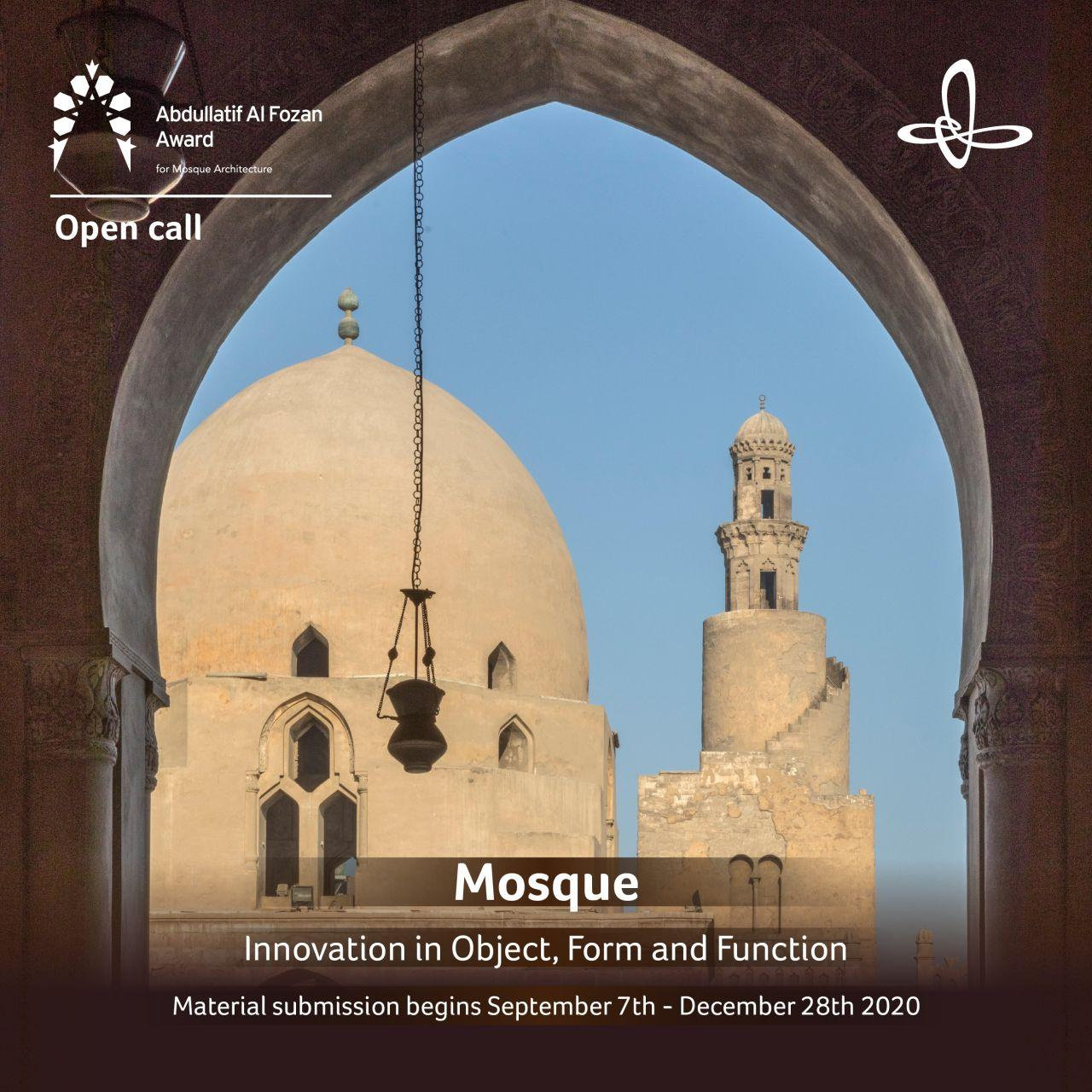 Visual Culture of Mosques