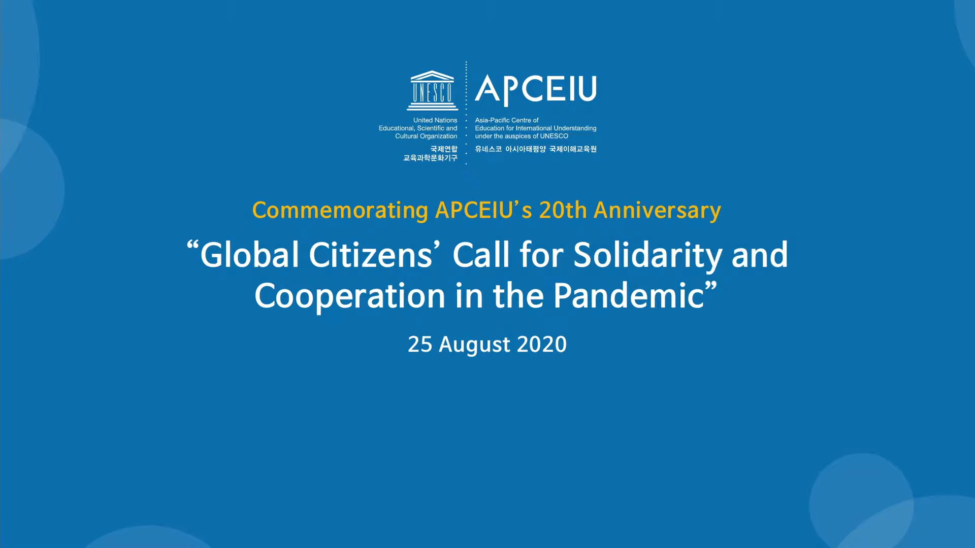 """Global Citizens' Call for Solidarity and Cooperation in the Pandemic"""